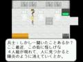 [WWA]伏線その壱