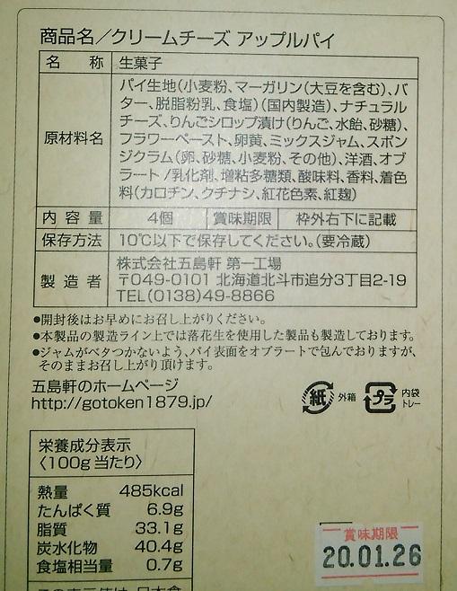 f:id:G-SELF:20200119214843j:plain