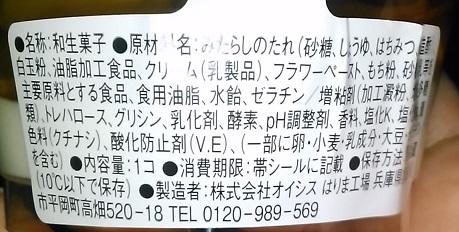 f:id:G-SELF:20200329184144j:plain