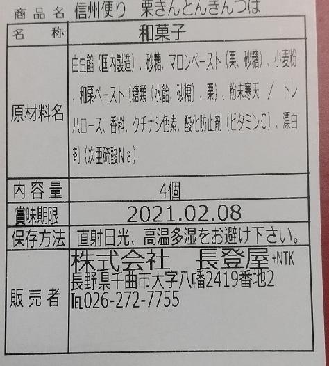 20210125224321