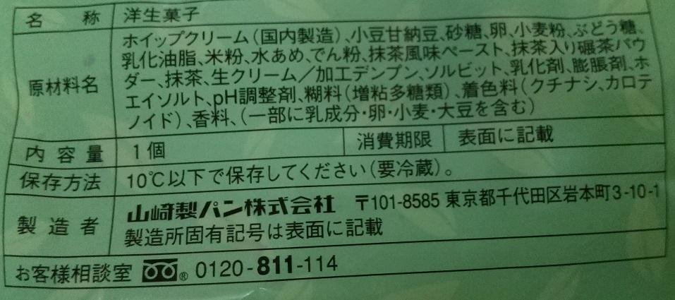 f:id:G-SELF:20210327225507j:plain
