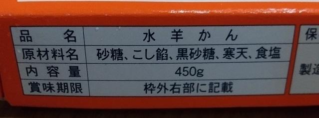 20210404215502