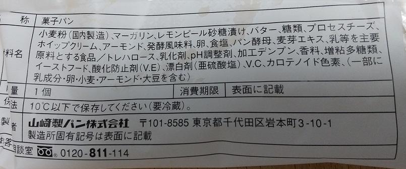 f:id:G-SELF:20210623221909j:plain