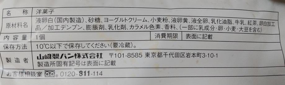 f:id:G-SELF:20210928204735j:plain