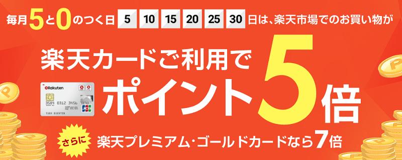 f:id:GACHIKASU:20210125182532p:plain