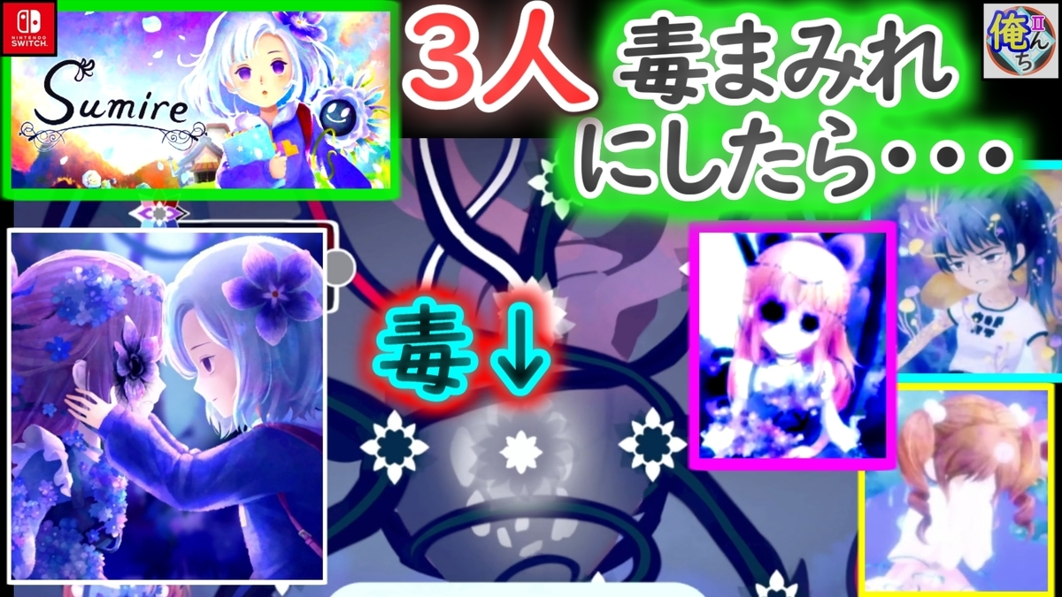 f:id:GAMEINMYHOME:20210528092112j:plain