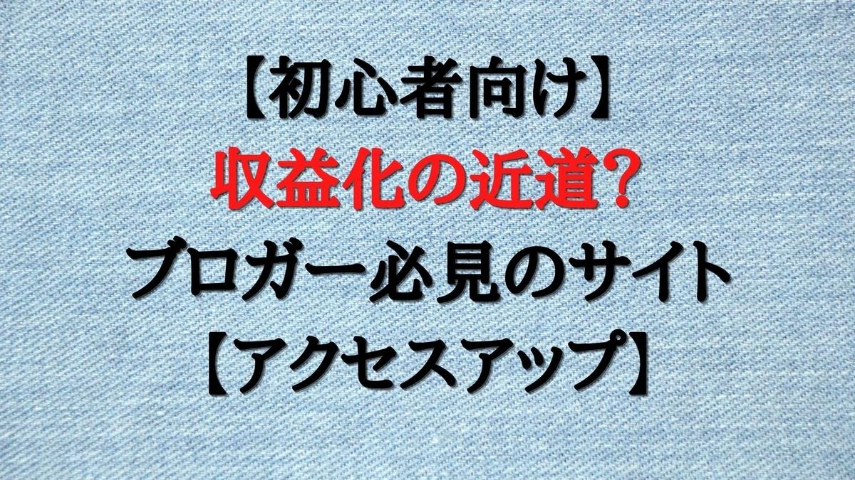 f:id:GARNET2315:20210620120727j:plain