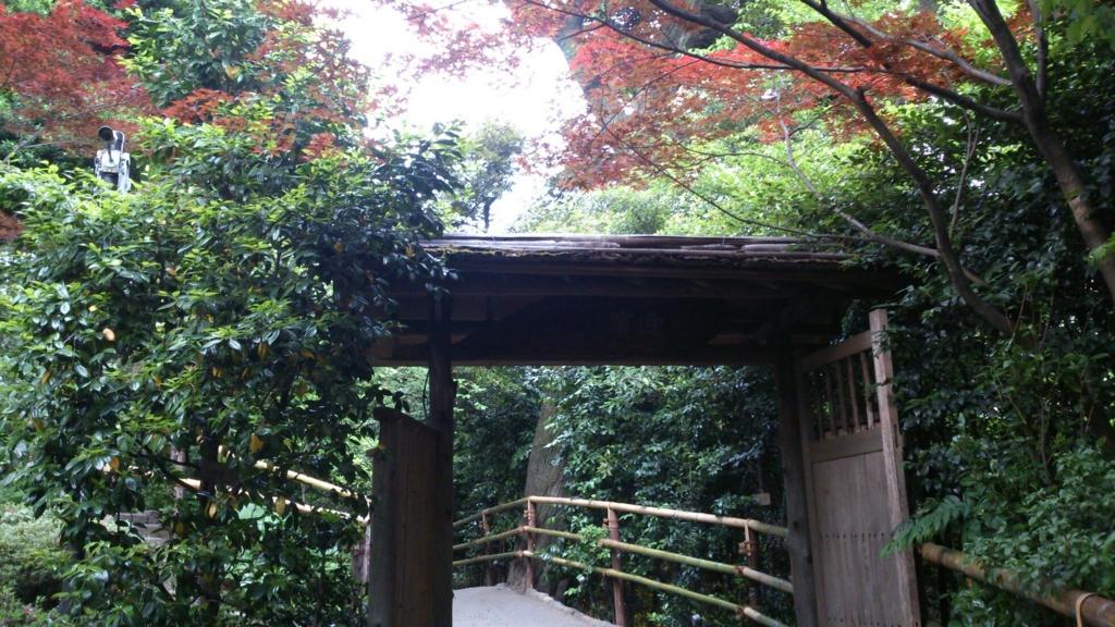 椿山荘入り口