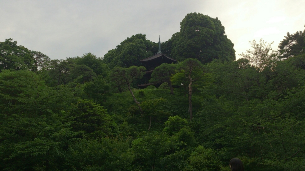 椿山荘三重塔
