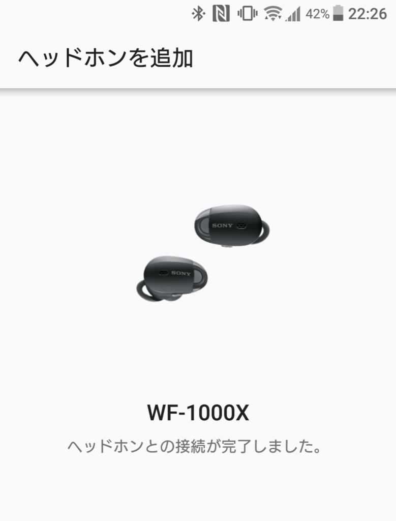 f:id:GEEQ910:20171006224502p:plain