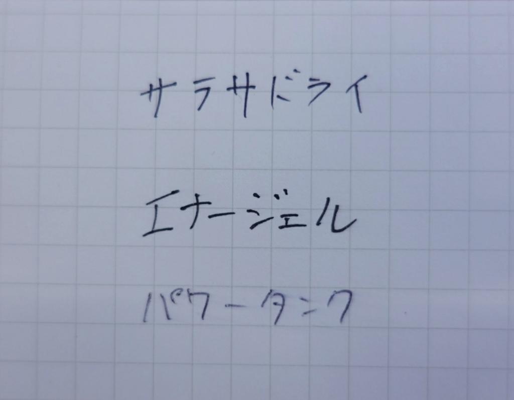 f:id:GEEQ910:20171127093734j:plain