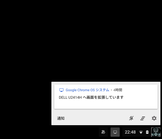 f:id:GEEQ910:20171130224956p:plain