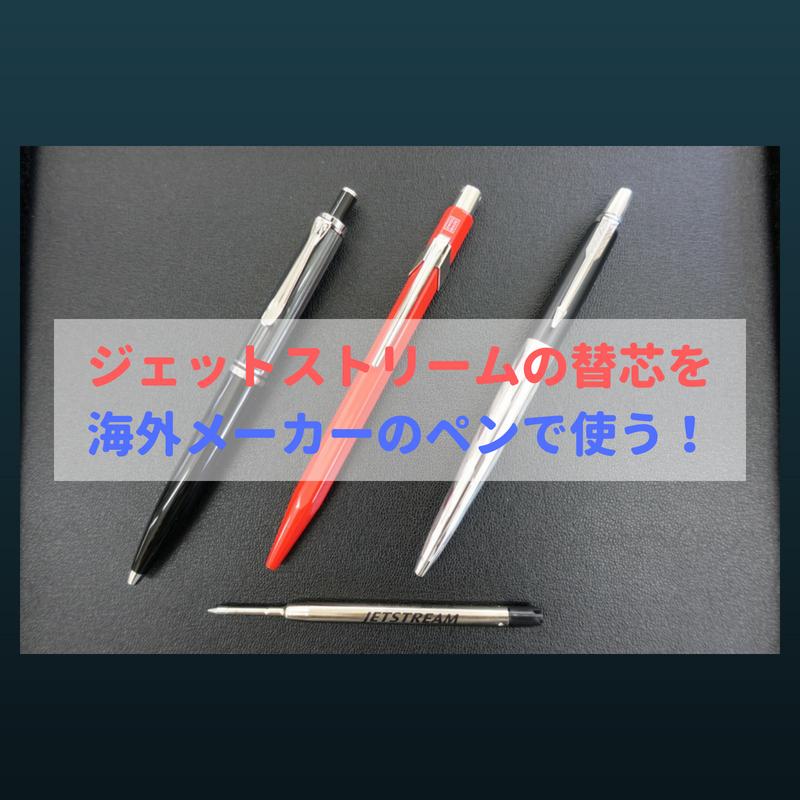 f:id:GEEQ910:20180806000325p:plain