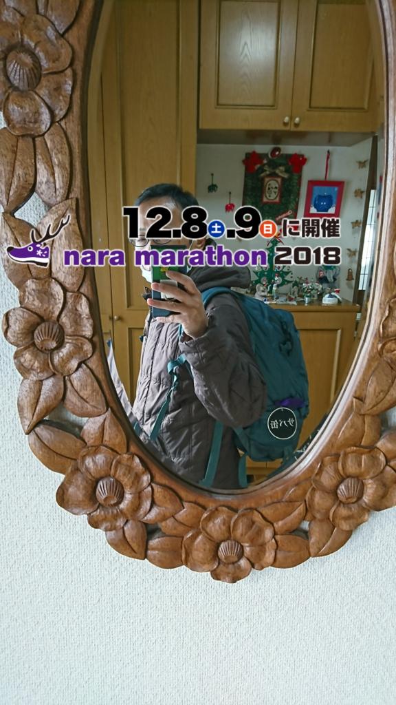 f:id:GEKITINTASUKU2:20181208103159p:plain