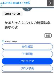 f:id:GERMEE:20181010163415j:plain