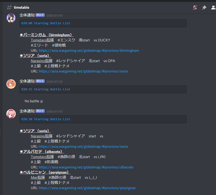 f:id:GG_goritaro:20200717173943p:plain