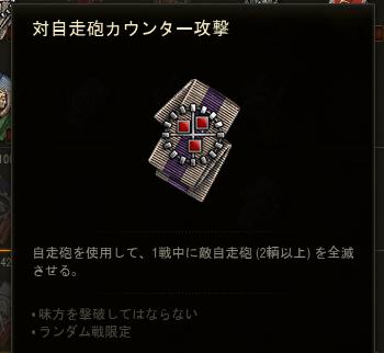 f:id:GG_goritaro:20210126223254p:plain