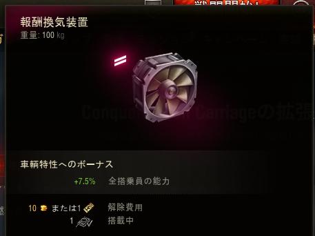 f:id:GG_goritaro:20210319134450p:plain