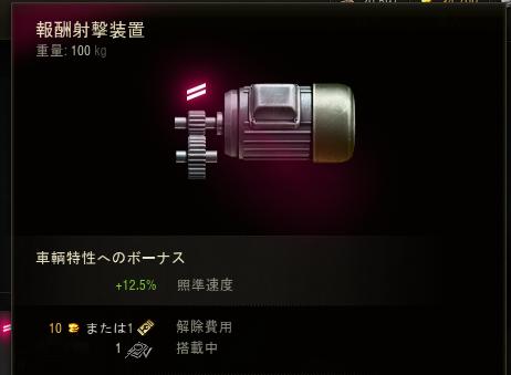 f:id:GG_goritaro:20210319134451p:plain