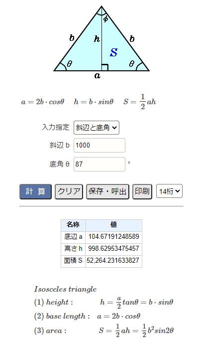 f:id:GG_goritaro:20210319145315p:plain