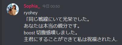 f:id:GG_goritaro:20210809184114p:plain