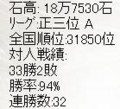 20120605105740