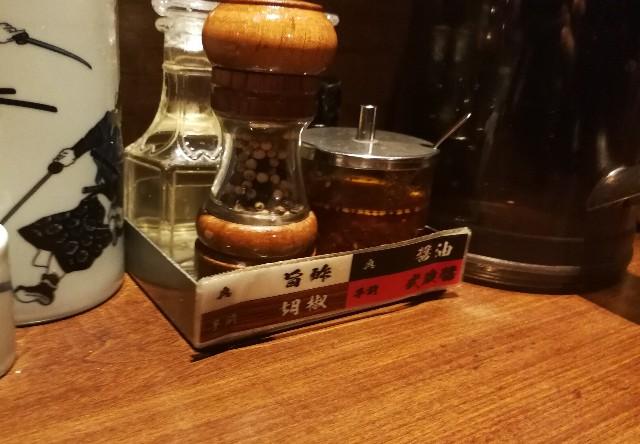 麺屋武蔵 芝浦店 武蔵ラーメンの調味料