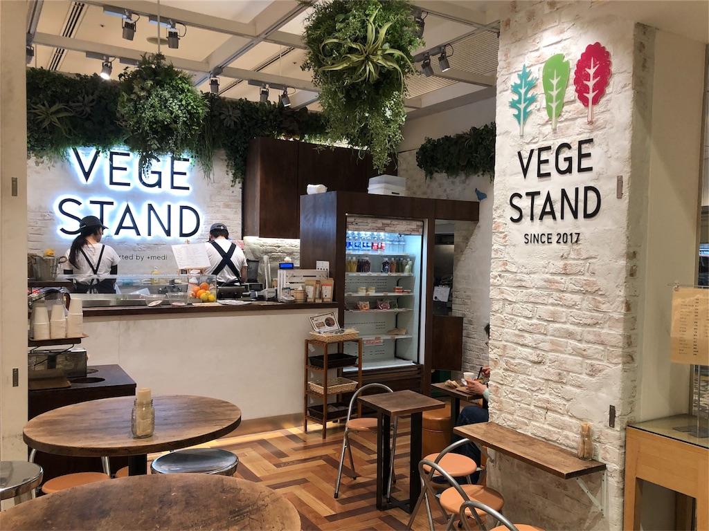 オーガニックな有機野菜を楽しめる「VAGE STAND」