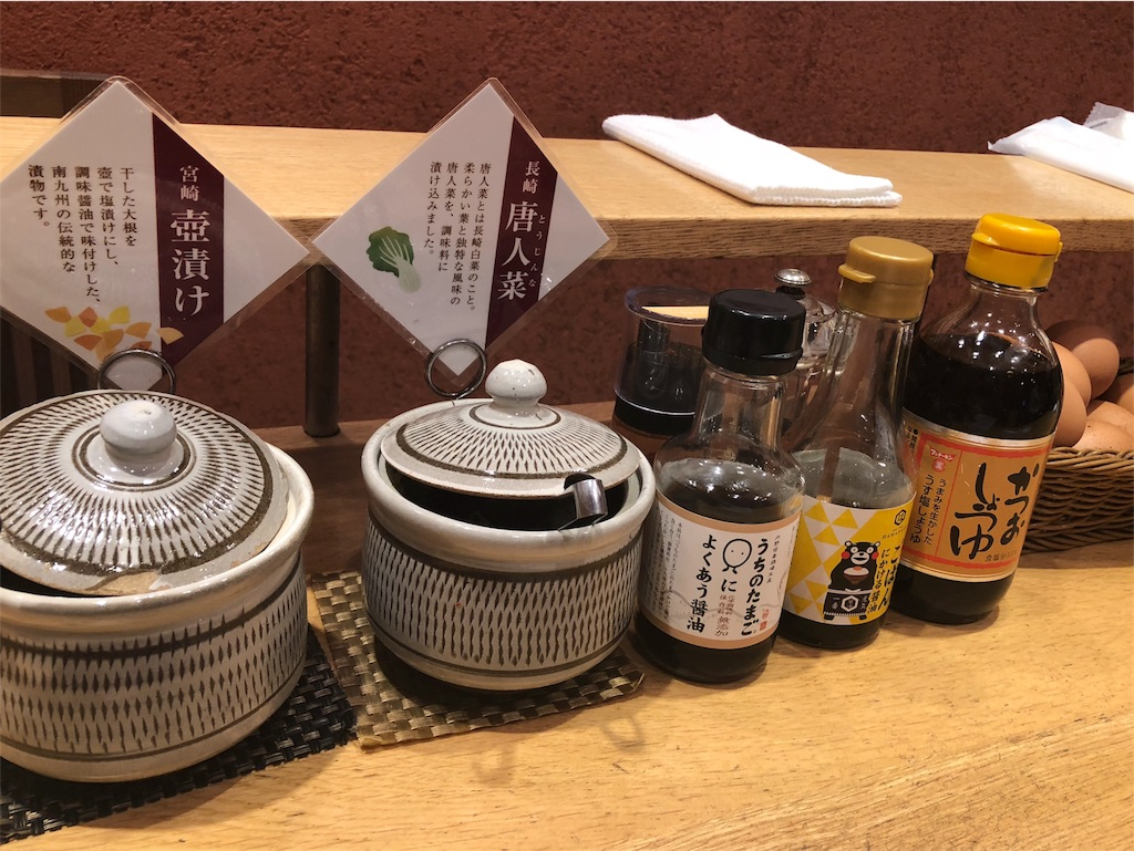 「赤坂うまや うちのたまご直売所」の調味料