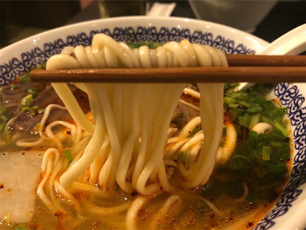 馬子禄(マーズルー)の牛肉ラーメンの麺