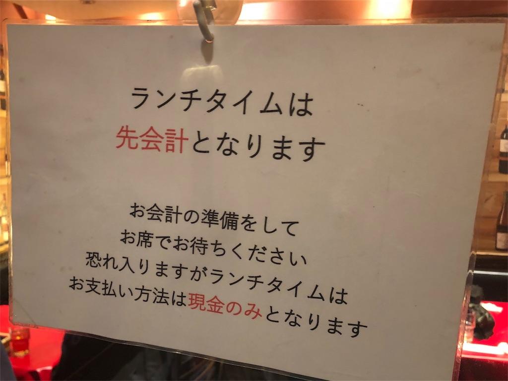 「田町 大人のハンバーグ」の注文方法