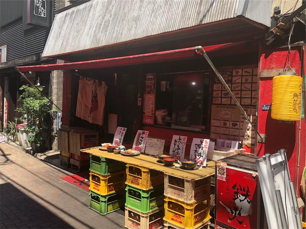レバーレア焼きビビンバ丼の店「鉄火 本店」