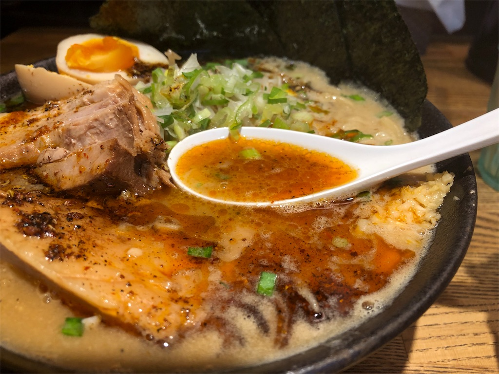 「やっとこ」の味噌ラーメンのスープ