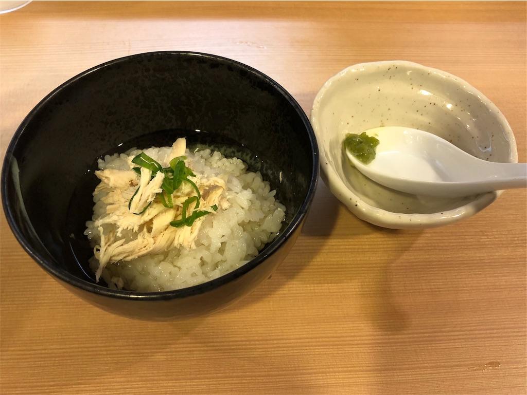 「らぁ麺 はやし田」の鶏茶漬け