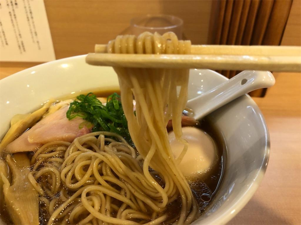「らぁ麺 はやし田」醤油ラーメンの麺