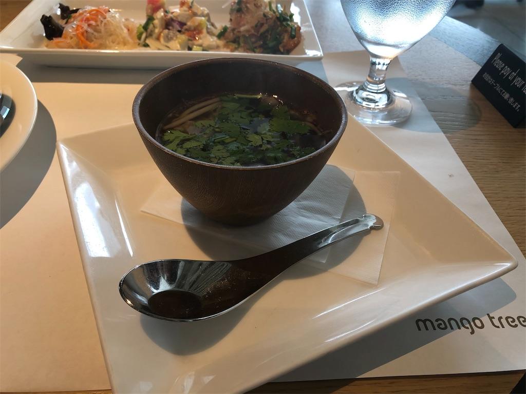マンゴーツリー東京 タイ料理スープ