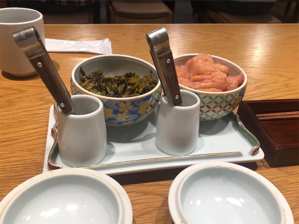 博多もつ鍋やまや 新宿マインズタワー店 明太子と高菜