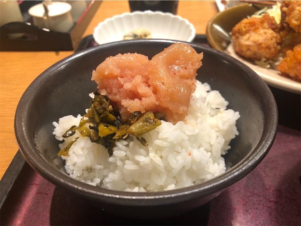 博多もつ鍋やまや 新宿マインズタワー店 明太子