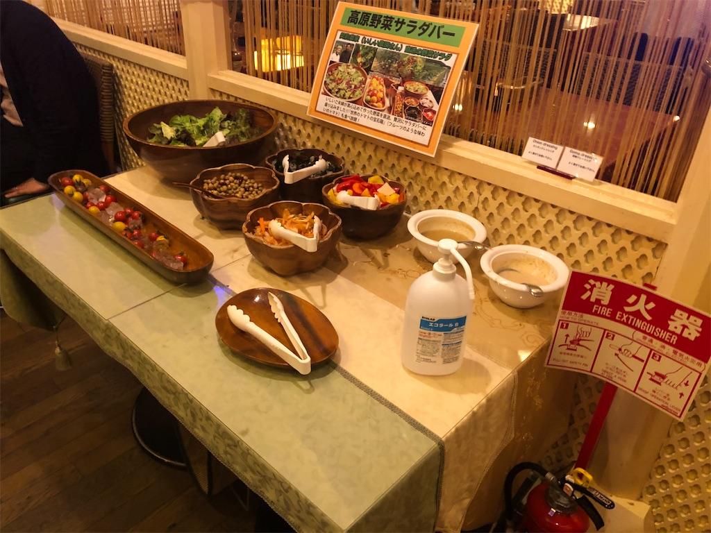 新宿 サムラート 高原野菜サラダバー