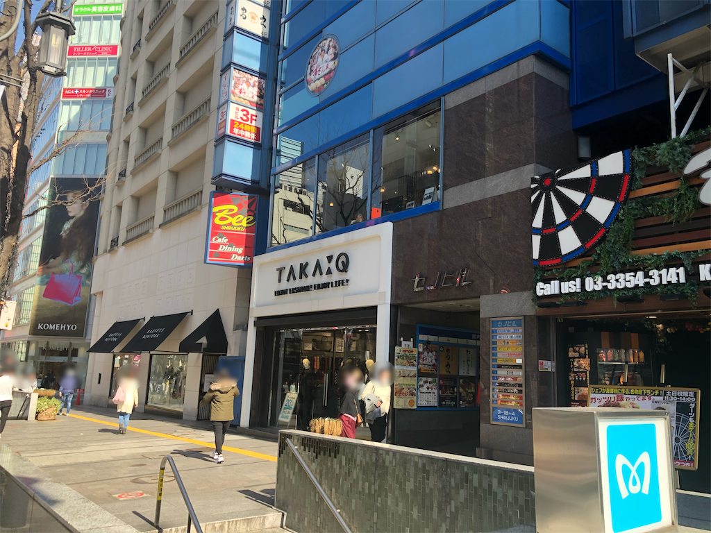 新宿 サムラート 店舗