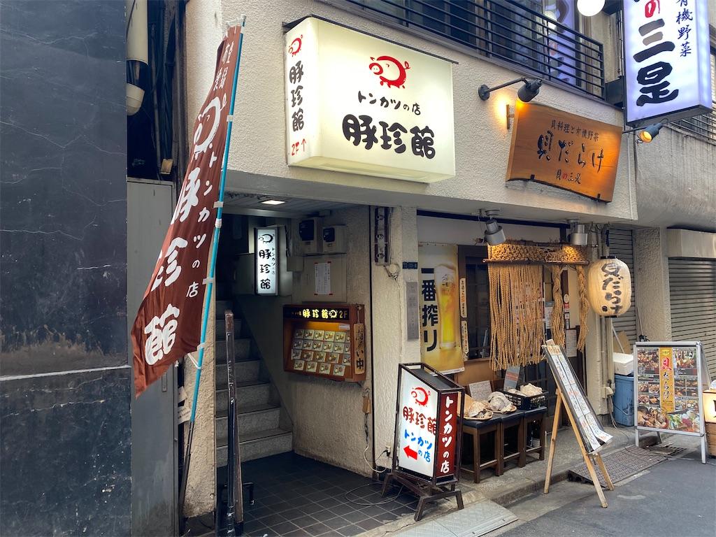 新宿 豚珍館 店舗