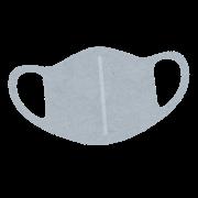 f:id:GIN8:20200310210332p:plain