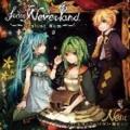 from Neverland~Best of Nem~【Nem fest.初音ミク、GUMI、鏡音レン】