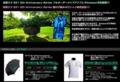 DMNTの初音ミク「傘」&「ポロシャツ」