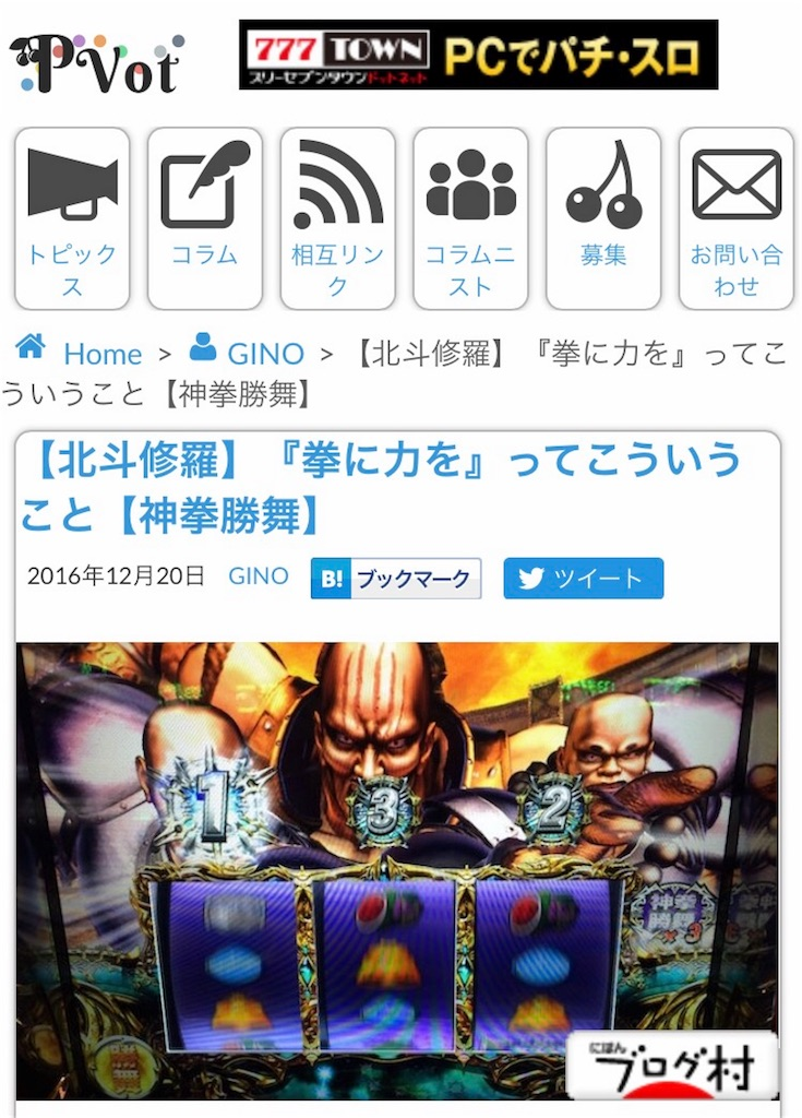 f:id:GINO66:20161221223812j:image
