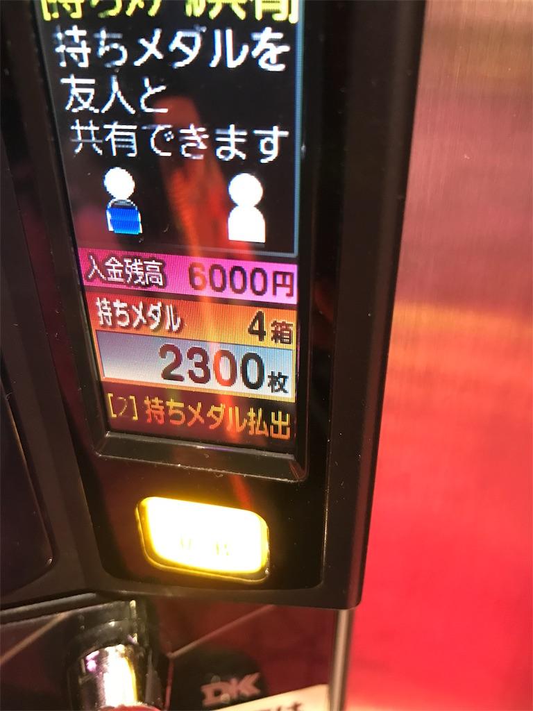 f:id:GINO66:20161231163946j:image