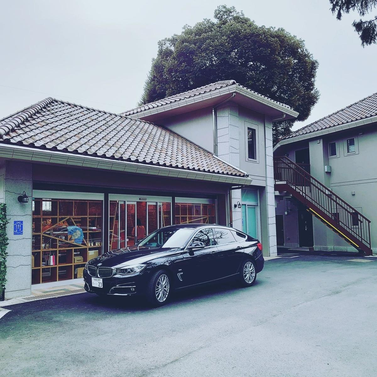 渋沢×北区 飛鳥山 おみやげ館
