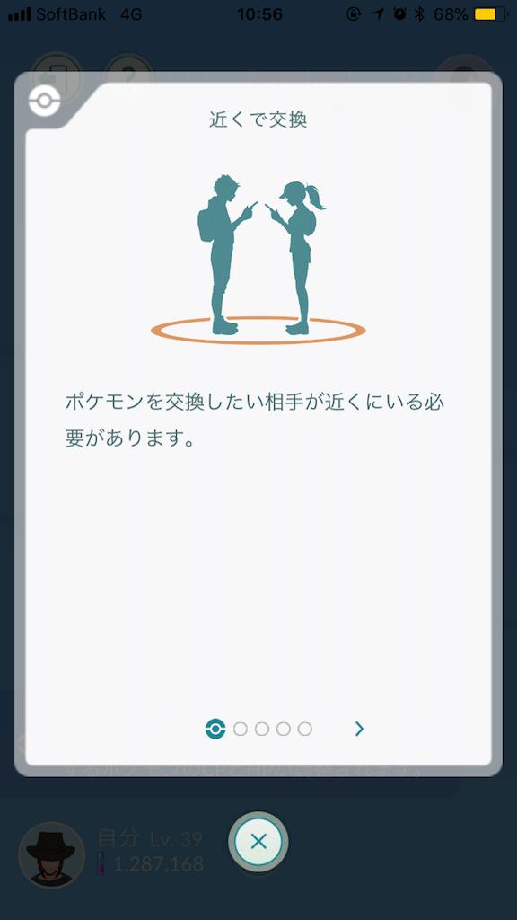 f:id:GK_GK21:20180622112145p:image
