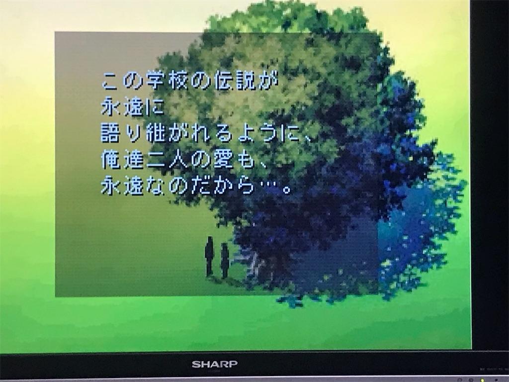 f:id:GK_GK21:20181009045548j:image