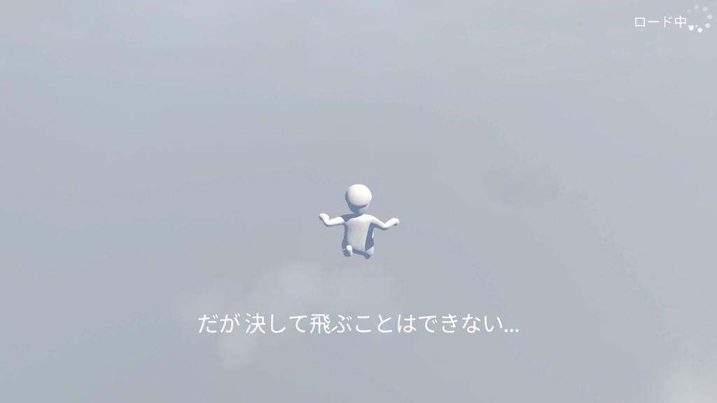 f:id:GK_GK21:20181014065127j:plain